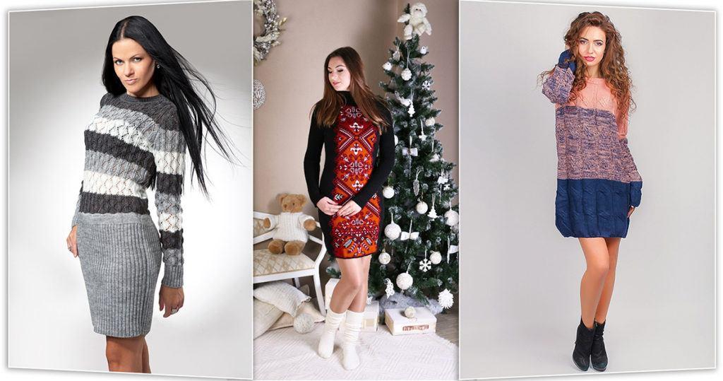 платье свитер для встречи нового года