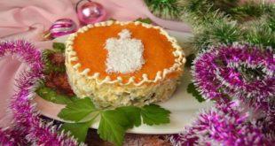 Салат новогодний: рецепт с фото