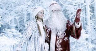 история Деда Мороза и снегурочки
